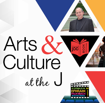 Arts & Culture Memberships